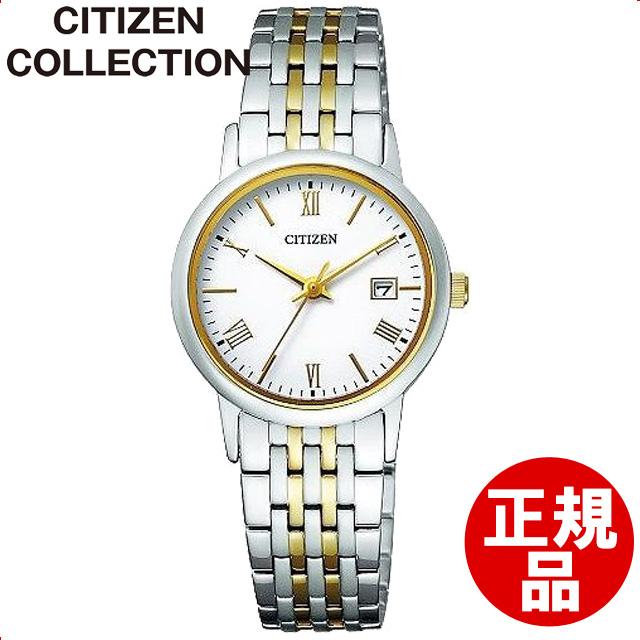 【店頭受取対応商品】[シチズン]CITIZEN 腕時計 Citizen Collection シチズン コレクション Eco-Drive エコ・ドライブ ペアモデル EW1584-59C レディース