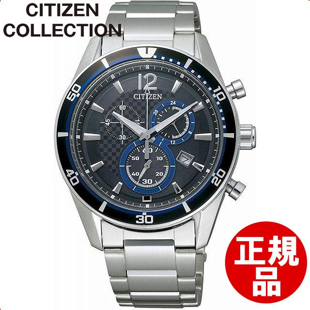 【店頭受取対応商品】[7年延長保証] [シチズン]CITIZEN 腕時計 Citizen Collection シチズン コレクション Eco-Drive エコ・ドライブ クロノグラフ VO10-6741F メンズ [4974375414389-VO10-6741F]