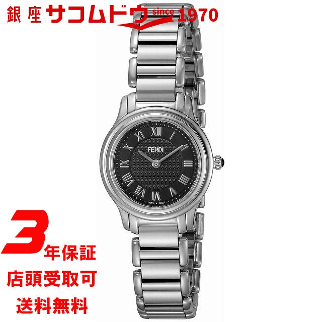 【店頭受取対応商品】[3年保証] フェンディ FENDI 腕時計 ウォッチ クラシコラウンド ブラック文字盤 F251021000 レディース [並行輸入品]