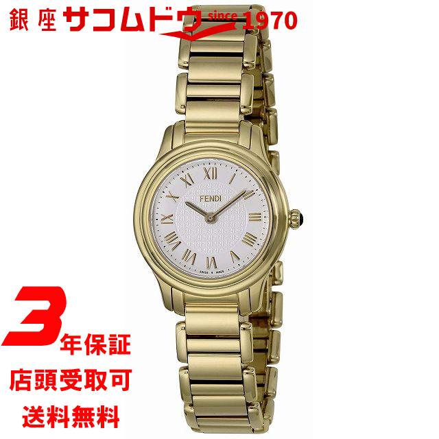 【店頭受取対応商品】[3年保証] フェンディ FENDI 腕時計 ウォッチ FENDI F251424000 クラシコラウンド レディース腕時計ウォッチ ホワイト/ゴールド [並行輸入品]