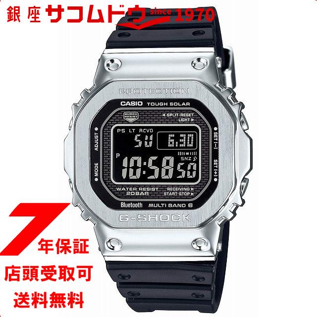【ポイント最大44倍お買い物マラソンン最大2000円OFFクーポン16日(土)01:59迄】【店頭受取対応商品】[7年延長保証] [カシオ]CASIO 腕時計 G-SHOCK ウォッチ ジーショック Bluetooth搭載 電波ソーラー GMW-B5000-1JF メンズ