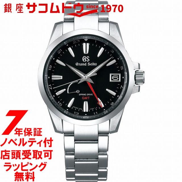 【店頭受取対応商品】【ノベルティ付き】グランドセイコー GRAND SEIKO 腕時計 SBGE213 9Rスプリングドライブ GMT 42mm メンズ sbge213