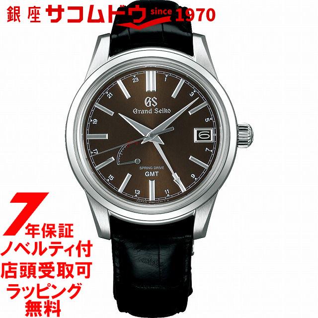 【店頭受取対応商品】【ノベルティ付き】グランドセイコー GRAND SEIKO 腕時計 メンズ スプリングドライブ SBGE227