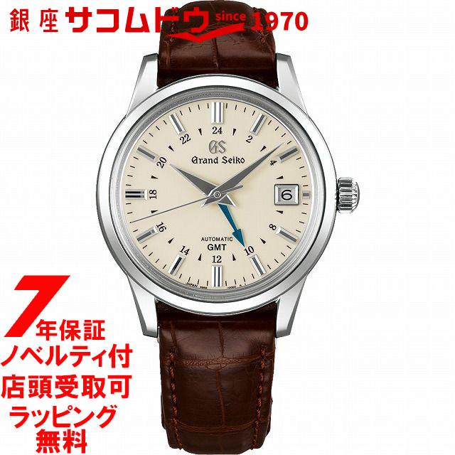 【店頭受取対応商品】【当店だけのノベルティ付き!】グランドセイコー SBGM221 自動巻き 9S66 メカニカル GMT クロコダイル ストラップ メンズ 腕時計 GRAND SEIKO セイコー [正規品]