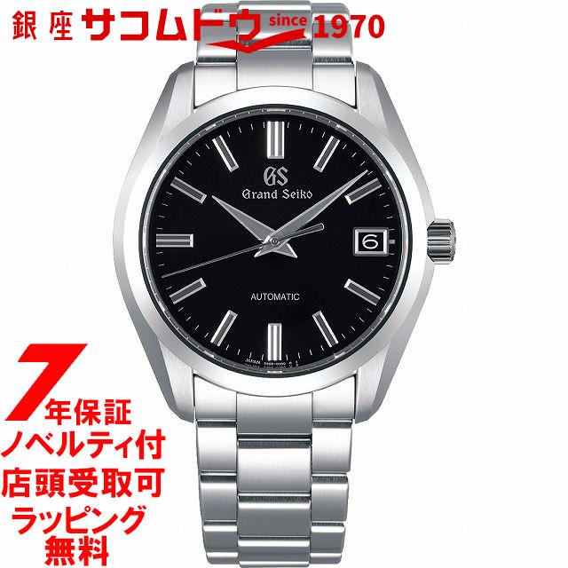 【店頭受取対応商品】【ノベルティ付き】グランドセイコー GRAND SEIKO 腕時計 メンズ SBGR309[2017年10月新製品]