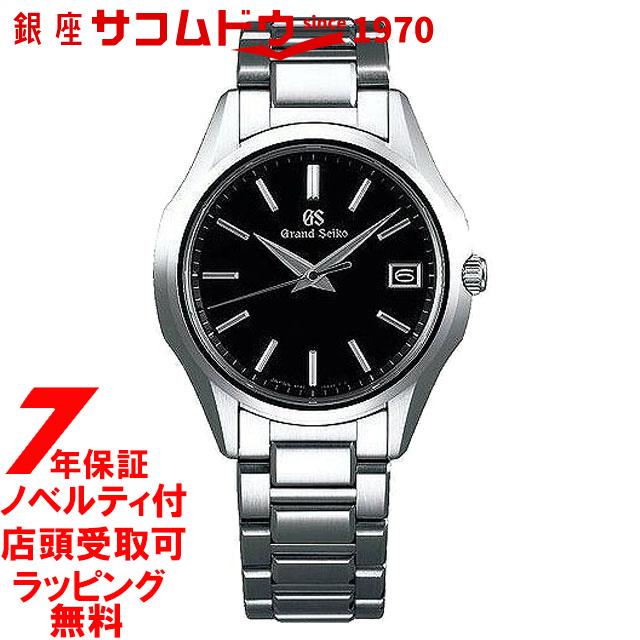 【店頭受取対応商品】【当店だけのノベルティ付き!】グランドセイコー 9Fクオーツ 39mm メンズ 腕時計 SBGV215 GRAND SEIKO ブラック