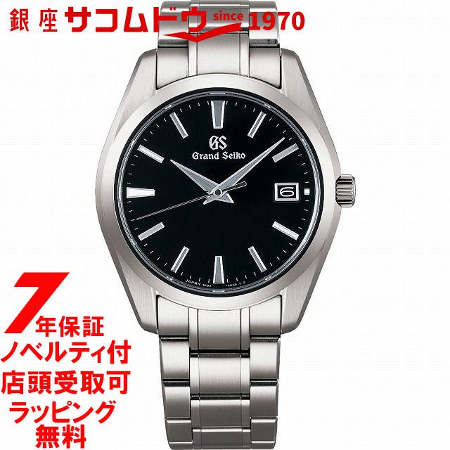【店頭受取対応商品】【当店だけのノベルティ付き!】グランドセイコー GRAND SEIKO 腕時計 メンズ SBGV231