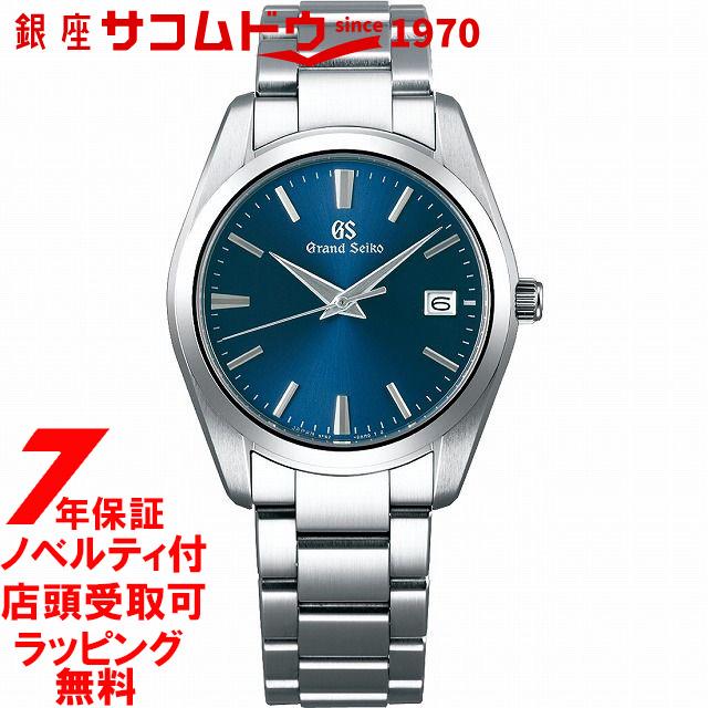 【店頭受取対応商品】【ノベルティ付き】グランドセイコー 9Fクオーツ 37mm メンズ 腕時計 SBGX265 GRAND SEIKO ブルー