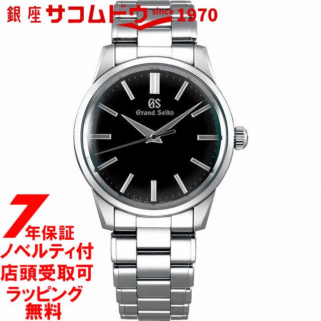 【店頭受取対応商品】【ノベルティ付き】グランドセイコー GRAND SEIKO 腕時計 9Fクオーツ メンズ 腕時計 SBGX321 GRAND SEIKO ブラック