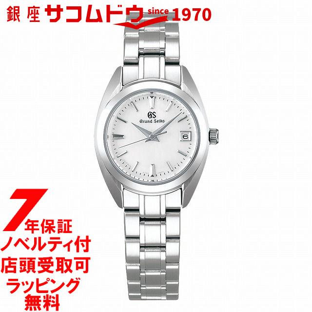 【店頭受取対応商品】【ノベルティ付き】グランドセイコー GRAND SEIKO 腕時計 レディース STGF275
