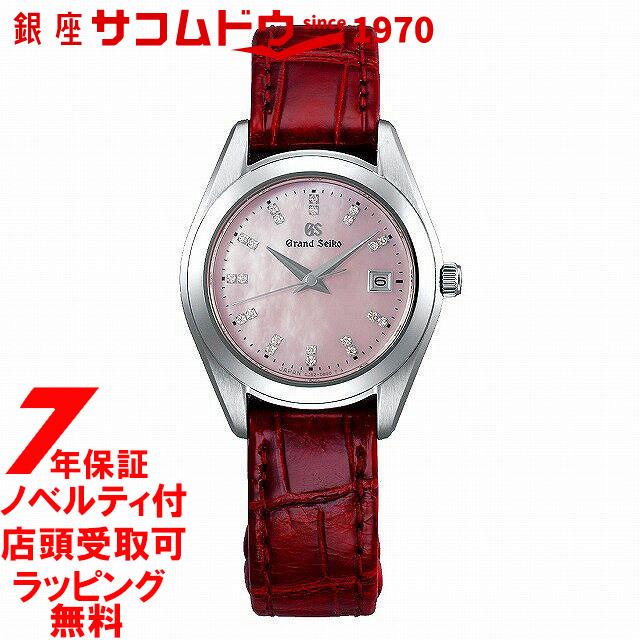 【店頭受取対応商品】【ノベルティ付き】グランドセイコー GRAND SEIKO 腕時計 レディース STGF295