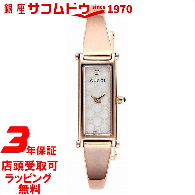 【店頭受取対応商品】[3年保証]GUCCI グッチ 腕時計 ウォッチ 1500 ダイヤモンド YA015560 レディース [並行輸入品][4548962192709-YA015560]