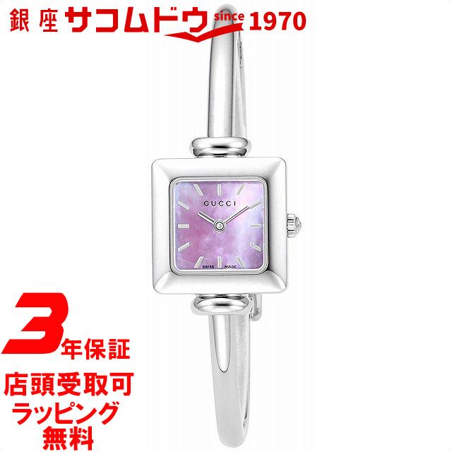 【店頭受取対応商品】[3年保証][グッチ]GUCCI 腕時計 1900 ピンクパール文字盤 YA019519 レディース [並行輸入品]