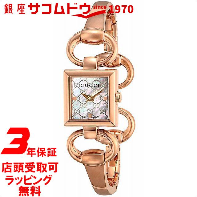 【店頭受取対応商品】[3年保証][グッチ]GUCCI 腕時計 トルナヴォーニ ホワイトパール文字盤 ステンレス(PGPVD)ケース バングルタイプベルト YA120519 レディース [並行輸入品]