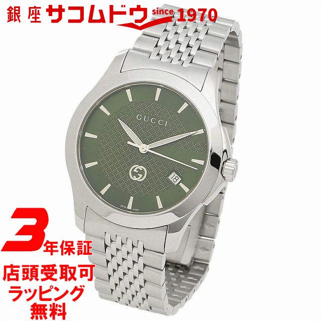 【店頭受取対応商品】[3年保証][グッチ]GUCCI 腕時計 GUCCI YA1264108 Gタイムレス クロノグラフ メンズ腕時計 ウォッチ シルバー グリーン