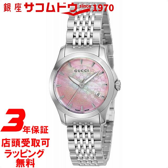 【店頭受取対応商品】[3年保証][グッチ]GUCCI 腕時計 Gタイムレス ピンクパール文字盤 YA126532 レディース [並行輸入品][4548962687144-YA126532]