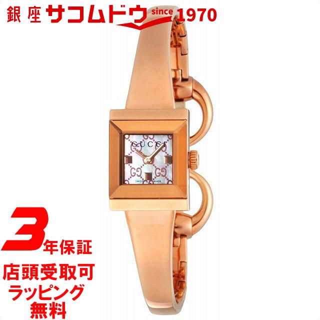 【店頭受取対応商品】[3年保証][グッチ]GUCCI 腕時計 G-FRAME ホワイトパール文字盤 ステンレス(PGPVD) YA128518 レディース [並行輸入品]