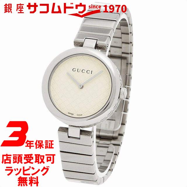 【店頭受取対応商品】[3年保証][グッチ]GUCCI 腕時計 レディース ディアマンティッシマ YA141402