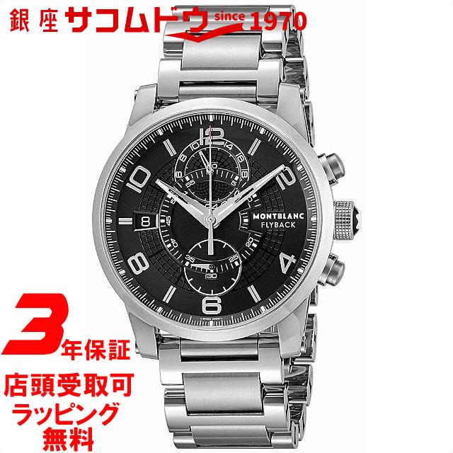 【店頭受取対応商品】[7年保証][モンブラン]MONTBLANC 腕時計 ウォッチ TIMEWALKER ブラック文字盤 104286-N メンズ [並行輸入品]