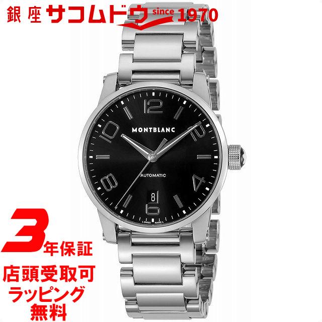 【店頭受取対応商品】[3年保証]モンブラン Montblanc ウォッチ 腕時計 タイムウォーカー メンズ 105962[並行輸入品]