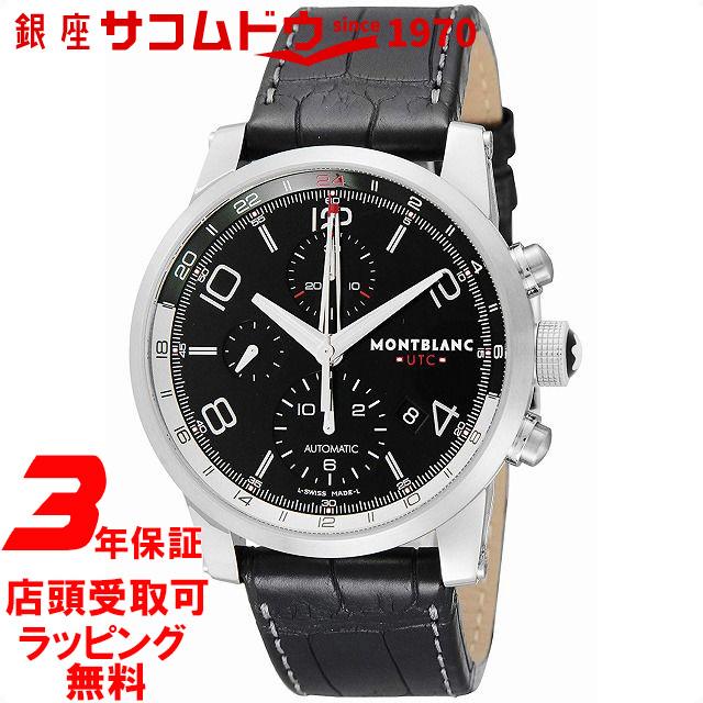 【店頭受取対応商品】[7年保証][モンブラン]MONTBLANC 腕時計 ウォッチ TIME WALKER UTC ブラック文字盤 自動巻 アリゲーター革 107336 メンズ [並行輸入品]