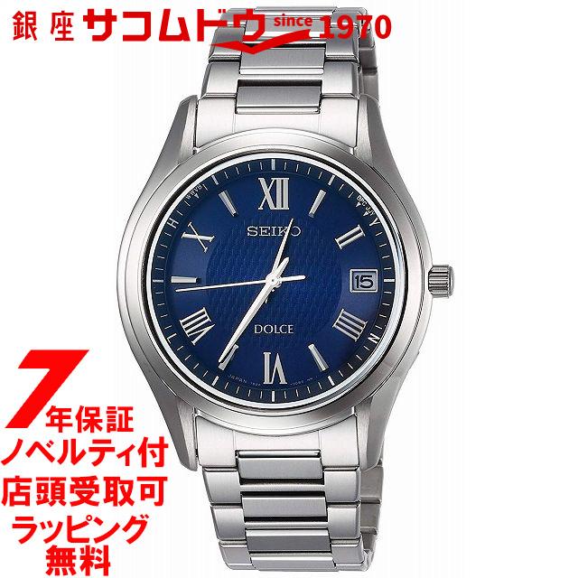 【店頭受取対応商品】[SEIKO]セイコー DOLCE&EXCELINE ドルチェアンドエクセリーヌ RADIO WAVE CONTROL SOLAR SADZ197 メンズ チタン 腕時計