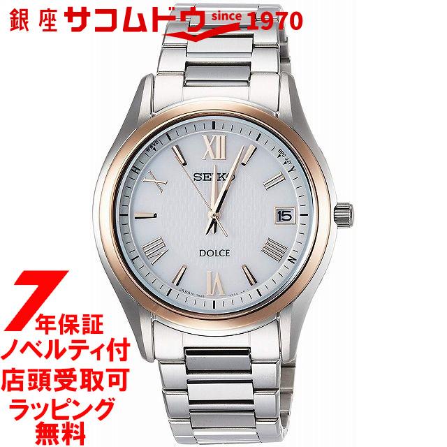 【店頭受取対応商品】[SEIKO]セイコー DOLCE&EXCELINE ドルチェアンドエクセリーヌ RADIO WAVE CONTROL SOLAR SADZ200 メンズチタン 腕時計