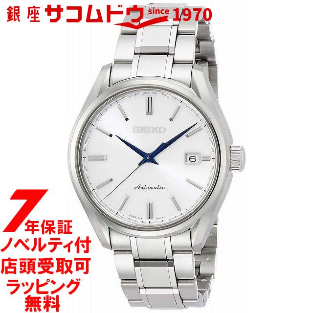 【店頭受取対応商品】【ノベルティ付き】セイコー プレザージュ SARX033 SEIKO PRESAGE 腕時計 ウォッチ 自動巻き メカニカル メンズ プレステージライン