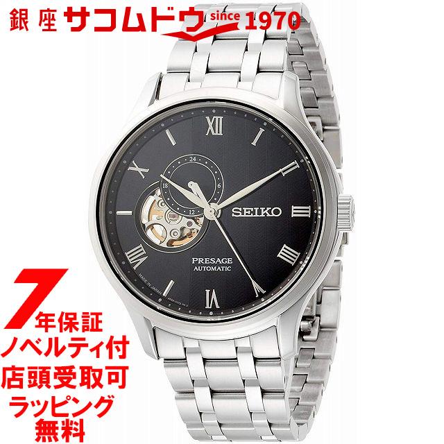 【店頭受取対応商品】【ノベルティ付き】セイコー プレザージュ SEIKO PRESAGE 腕時計 型打ち黒文字盤 セミスケルトン デュアルカーブサファイアガラス SARY093 メンズ