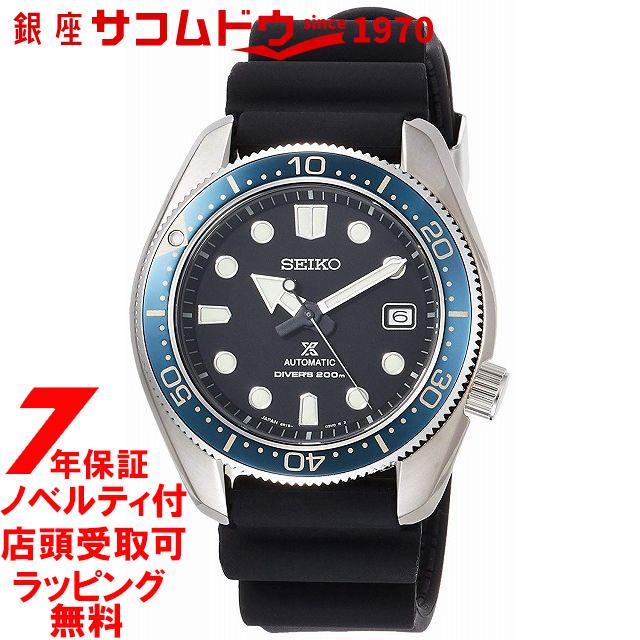 【店頭受取対応商品】【ノベルティ付き】セイコー プロスペックス SEIKO PROSPEX 腕時計 SBDC063 メカニカル 1968プロフェッショナルダイバーズ 現代デザイン ブラック文字盤 メンズ