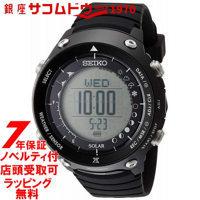 【店頭受取対応商品】【ノベルティ付き】セイコー プロスペックス SEIKO PROSPEX ランド トレーサー Bluetooth ブルートゥース 対応 腕時計 メンズ SBEM003