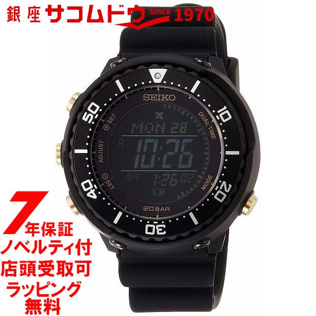 【店頭受取対応商品】【ノベルティ付き】[SEIKO]セイコー PROSPEX プロスペックス LOWERCASE プロデュースモデル SBEP005 腕時計
