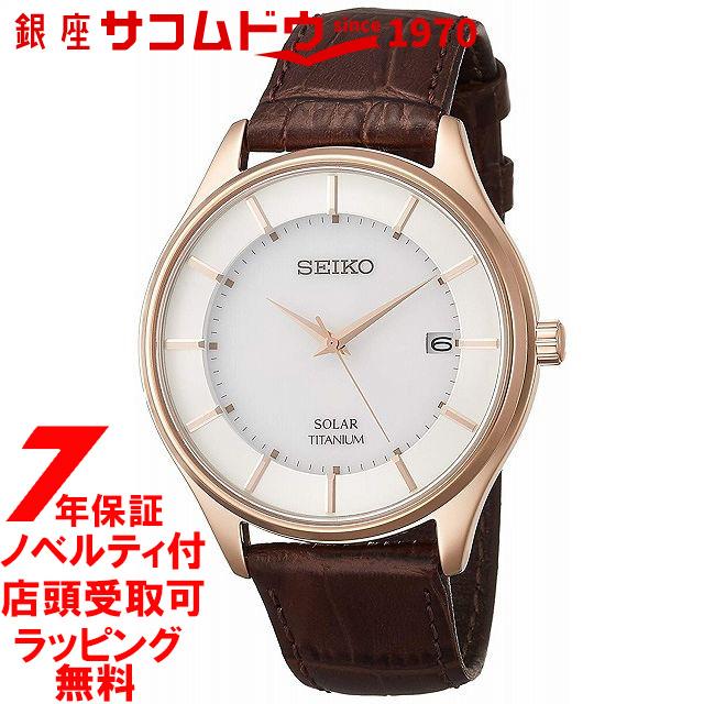 【店頭受取対応商品】セイコー セレクション SBPX106 SEIKO SELECTION ソーラー 腕時計 ウォッチ ペアモデル メンズ