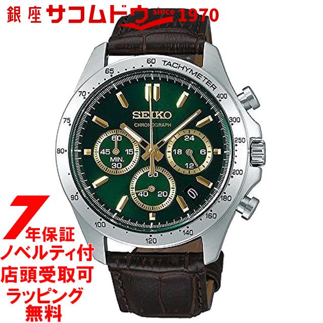 【店頭受取対応商品】SEIKO セイコー 腕時計 ウォッチ クロノグラフ CHRONOGRAPH SBTR017 メンズ