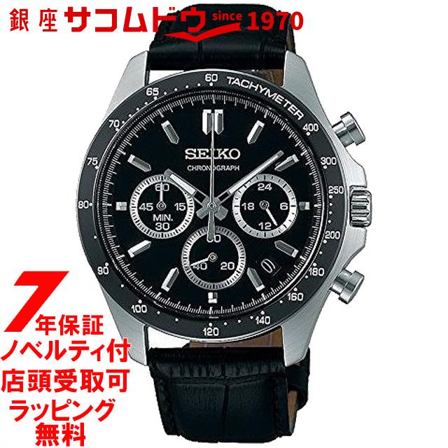 【店頭受取対応商品】SEIKO セイコー 腕時計 ウォッチ クロノグラフ CHRONOGRAPH SBTR021 メンズ