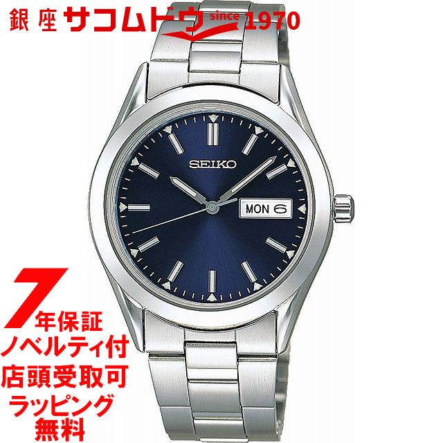 【店頭受取対応商品】セイコー スピリット SCDC037 腕時計 SEIKO SPIRIT ネイビー