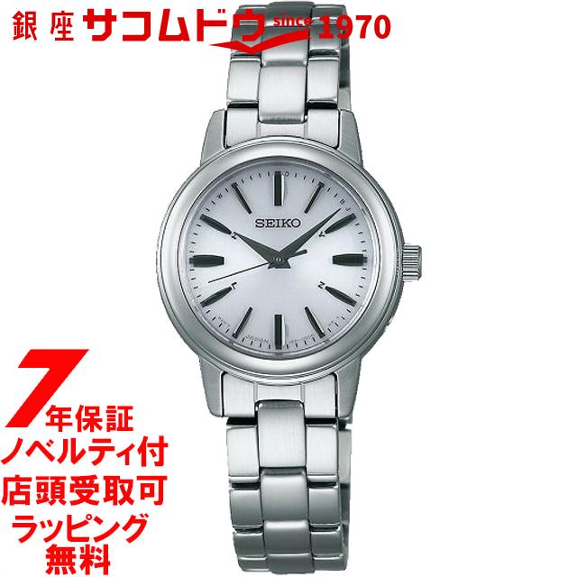 【店頭受取対応商品】セイコー ウオッチ SEIKO WATCH 腕時計 SPIRIT SMART SSDY017 スピリットスマート レディスウオッチ ソーラー電波 [4954628436078-SSDY017]