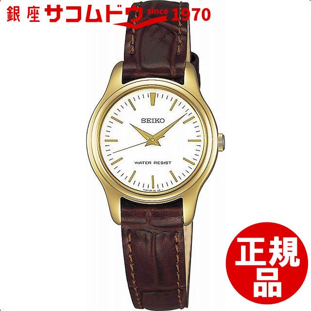 【店頭受取対応商品】 セイコー SEIKO 腕時計 SSXP002 レディース