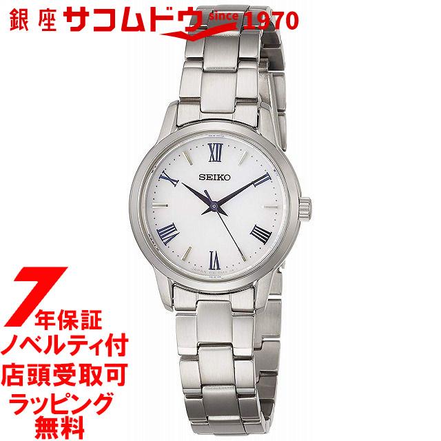 【店頭受取対応商品】[SEIKO]セイコーセレクション SEIKO SELECTION ソーラー STPX047 レディース 腕時計