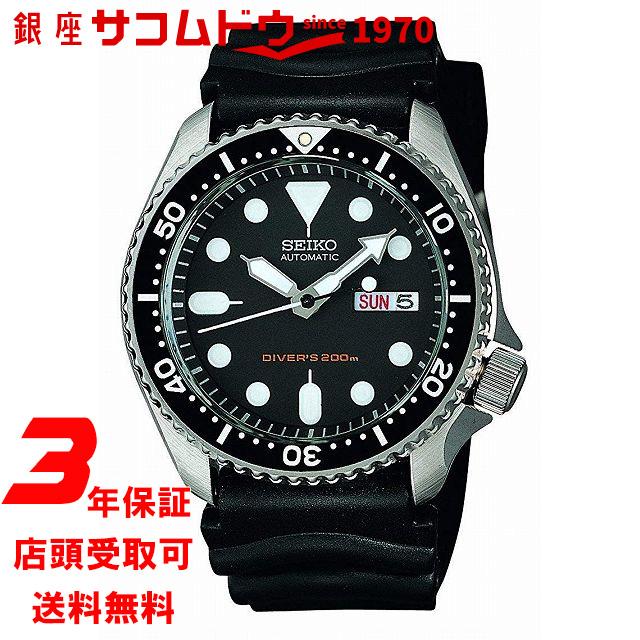 【店頭受取対応商品】SEIKO セイコー 腕時計 海外逆輸入モデル SKX007KC(SKX007K1) セイコーimport 海外モデル ブラック メンズ
