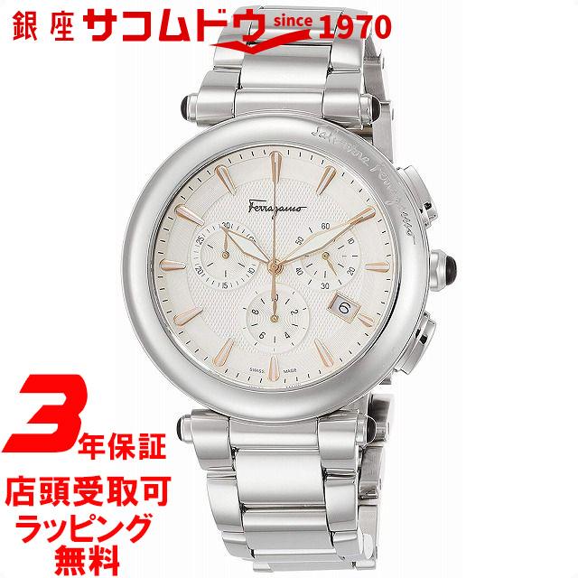 【店頭受取対応商品】[フェラガモ]Ferragamo 腕時計 イディリオ シルバー文字盤 FCP080017 メンズ 【並行輸入品】
