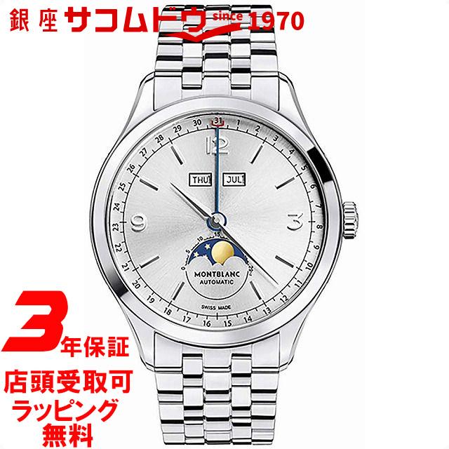 【店頭受取対応商品】[7年保証][モンブラン]MONTBLANC 腕時計 ウォッチ ヘリテイジ クロノメトリー カンティエーム コンプリート ムーンフェイズ 腕時計 メンズ MONTBLANC 112647