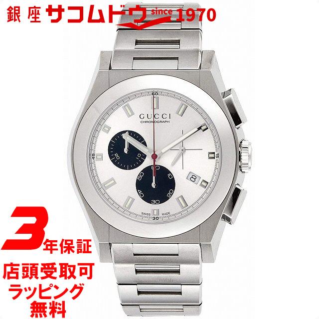 【店頭受取対応商品】[3年保証]GUCCI グッチ 腕時計 ウォッチ パンテオン シルバー/ブラック文字盤 クロノグラフ デイト YA115236 メンズ [並行輸入品]