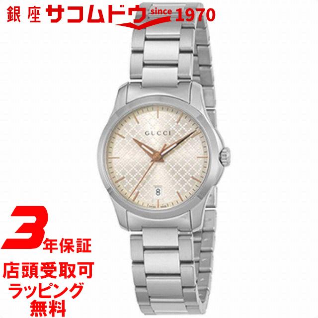 【店頭受取対応商品】グッチ 時計 レディース GUCCI 腕時計 Gタイムレス 28mm YA126593 シルバー
