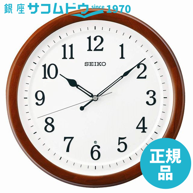 SEIKO CLOCK セイコー クロック 掛け時計 電波 アナログ KX254B [4517228041228-KX254B]