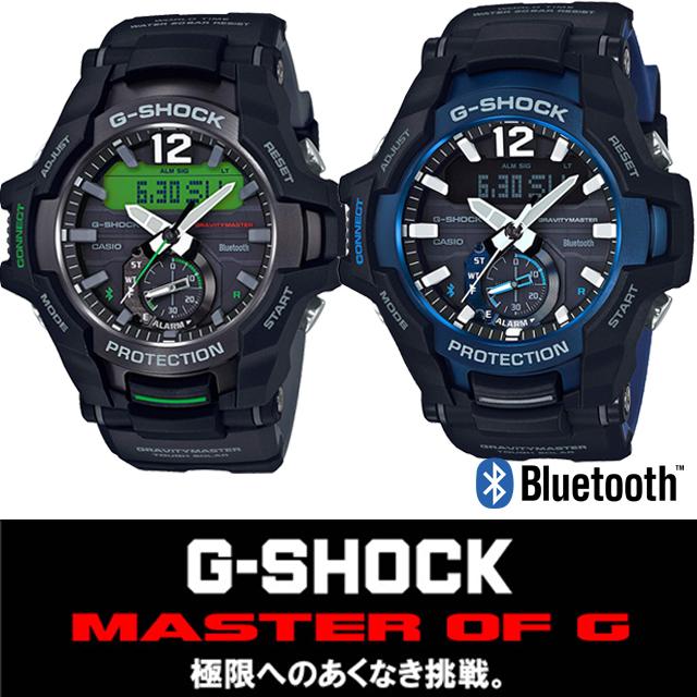 【ポイント最大44倍お買い物マラソンン最大2000円OFFクーポン16日(土)01:59迄】[7年延長保証] カシオ CASIO 腕時計 G-SHOCK GR-B100-1A2JF GR-B100-1A3JF