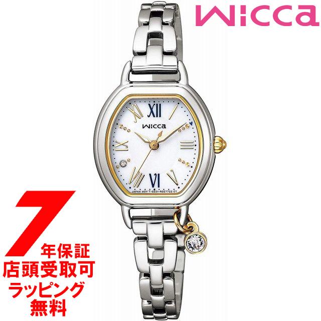 【店頭受取対応商品】【ノベルティ付き】[シチズン] 腕時計 ウィッカ wicca KP2-515-13 レディース シルバー