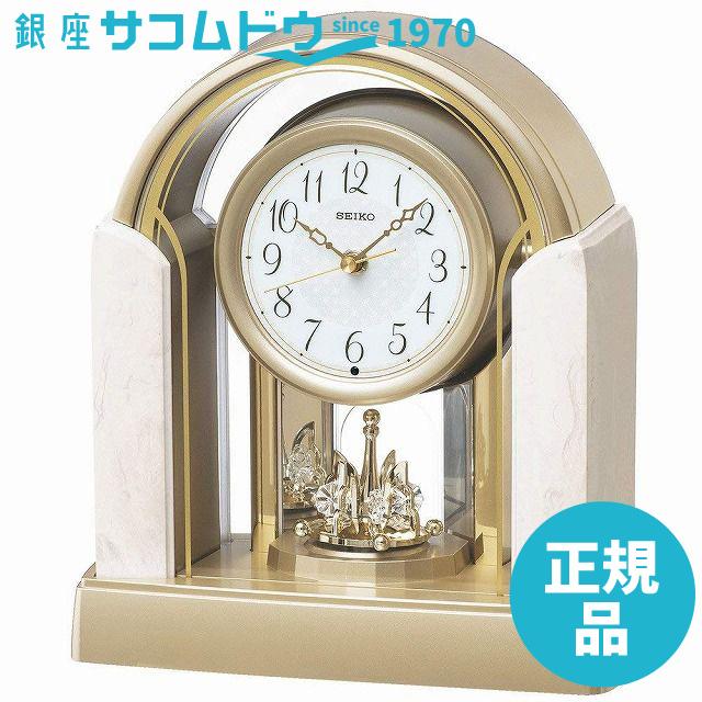 SEIKO CLOCK セイコー クロック 置き時計 電波 アナログ 回転飾り アイボリー マーブル 模様 BY236G [4517228037795-BY236G]