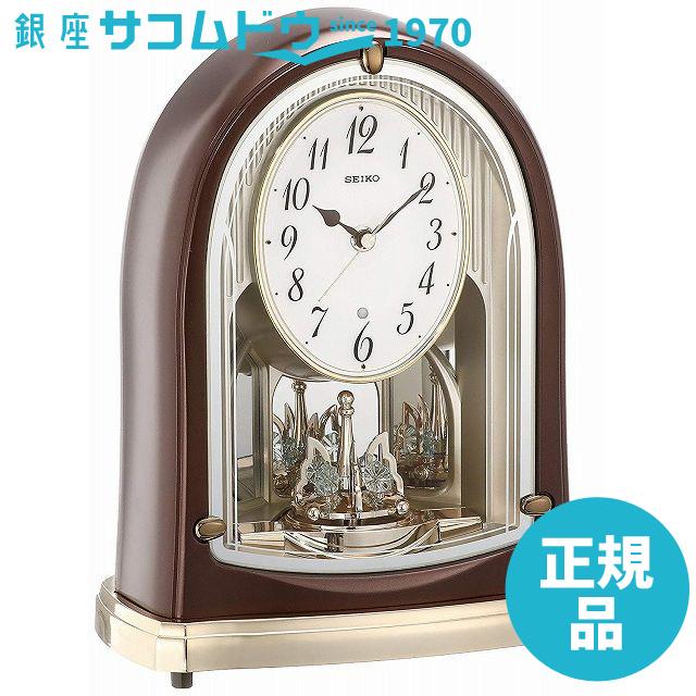 SEIKO CLOCK セイコー クロック 置き時計 スタンダード 電波時計 ツイン・パ 茶 メタリック BY239B [4517228038006-BY239B]