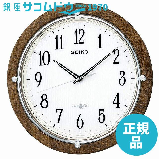 SEIKO CLOCK (セイコークロック) 掛け時計 衛星電波 アナログ SPACE LINK(スペースリンク) 茶木目模様 GP212B